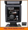 Yongnuo YN-467 i-TTLFlash Speedlite For Nikon D80 D5000