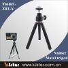 Z02-X Shenzhen kjstar metal camera stand(black silver red)