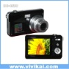anti-shake 15MP digital cameras with optical zoom