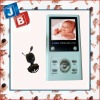 baby monitor JBM011