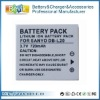 camera battery FOR SANYO DB-L20 full decoded