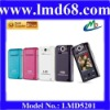 cheap and alluring 15 MP high definition 2.7 inch LCD Screen hotsale digital vedio camera LMD5201