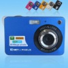 cheap and good- quality High Definition Digital Camera H-YX513