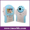 color dome camera,Digital Baby Monitor(IMC-SP020)