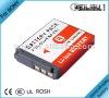 digital camera battery for sony NP-FR1