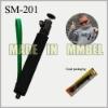 digital camera equipment/monopod (SM-201)