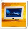 digital photo frame 7 inch LCD screen multi function
