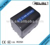 digital video camera battery for sony NP-QM71D