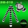 flexible camera tripod (SM-816)
