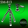 flexible  tripod (SM-813)