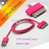 for iPod USB data cable