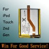 for iPod touch 2nd gen battery replacement