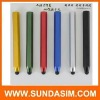 for ipad stylus pen