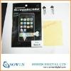 for ipod nano 6 screen protector