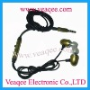 handsfree of IP A1
