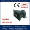 horn speaker,loud speaker,horn speaker,amplifier