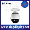 kingdisplay high speed dome cctv camera with 10X zoom