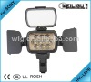 led camera light,HVL-LBPB video light,camera video light,
