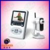 new Digital Wireless Baby Monitor W241D1