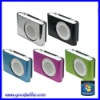new generation portable mp3 player