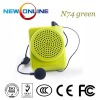 nimi portable speaker amplifier N74G