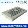 replacement battery for NP-200