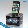 speaker system for iPhone/iPod with FM radio and alarm clock