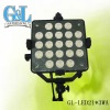 studio lighting kit 3w 21 pcs GL-LED21*3WA