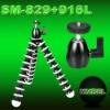 tripod (SM-829+916L)
