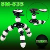 tripod stand (SM-835)