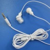 white cucurbit design in-ear earphone